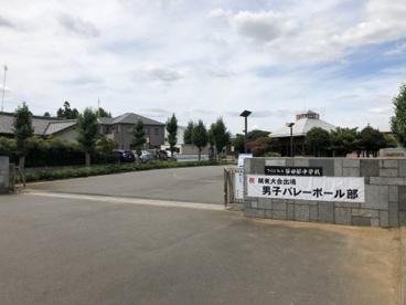 つくば市立谷田部中学校の画像1