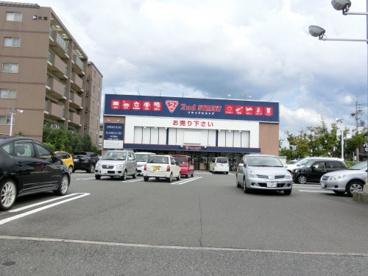 2nd STREET西大津店の画像1