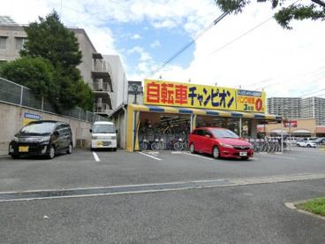 じてんしゃチャンピオン西大津店の画像1
