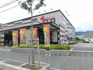 ワンカルビ西大津店の画像1