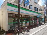 ファミリーマート赤羽平和通り店
