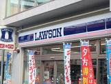 ローソン 戸田駅西口店