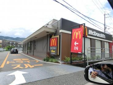 マクドナルド 柳が崎店の画像1