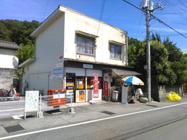 羽黒簡易郵便局の画像1