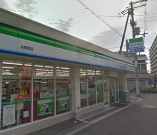 ファミリーマート加美駅南店の画像1