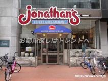 ジョナサン 新大久保東店