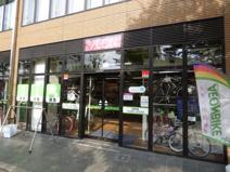 イオンバイク 吉塚店