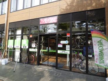 イオンバイク 吉塚店の画像1