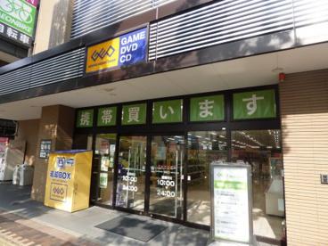 GEO福岡吉塚駅前店の画像1