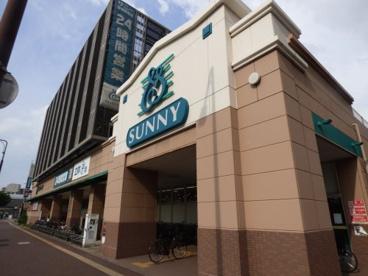 サニー吉塚駅前店の画像1
