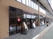 シアトルズ・ベストコーヒー JR吉塚店