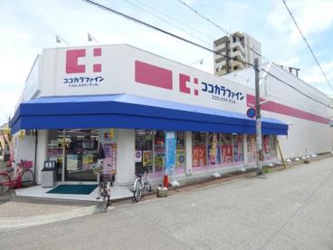 ココカラファイン 立花北口店の画像1