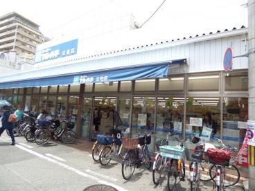 マルハチ立花店の画像1