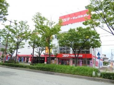 コジマ×ビックカメラ 尼崎店の画像1