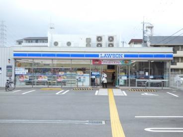 ローソン尼崎稲葉元町店の画像1