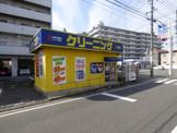 ハニー 東京吉塚店