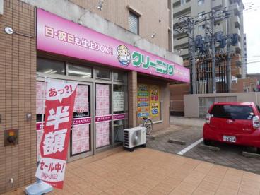 パンジークリーニング吉塚店の画像1