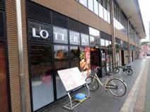 ロッテリア 吉塚駅前店
