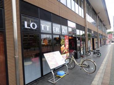 ロッテリア 吉塚駅前店の画像1