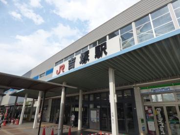 吉塚駅の画像1