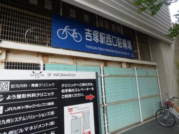 吉塚駅の画像2