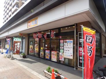 松屋 吉塚店の画像1
