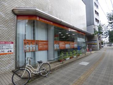 西日本シティ銀行 吉塚支店の画像1