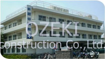 新越谷病院の画像1