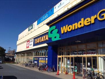 WonderGOO TSUTAYA 越谷店の画像1
