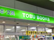 TOBU BOOKS 越谷店