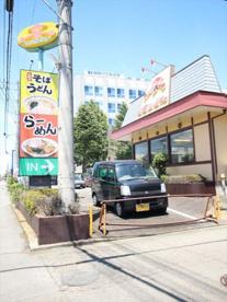 山田うどん下荻野店の画像1