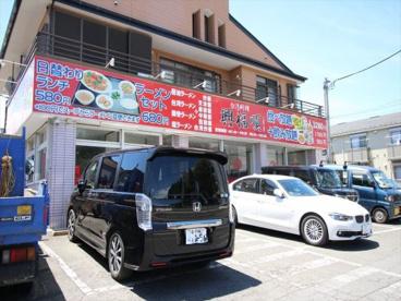 台湾料理 興福順の画像1
