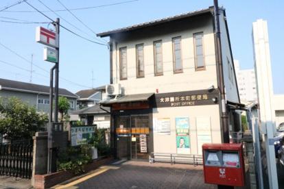大津膳所本町郵便局の画像1