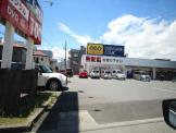 GEO厚木店
