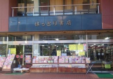 服部書店の画像1