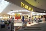 TSUTAYA レイクタウン