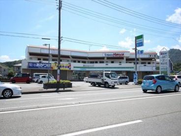 ファミリーマート厚木上荻野店の画像1
