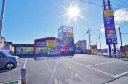GEO北越谷店の画像1