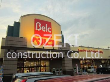 ベルク東越谷店の画像1