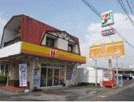 ほっかほっか亭 福田古新田店の画像1