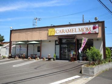 CARAMEL MOM(キャラメル ママ)の画像1