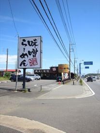 麺場田所商店 厚木中荻野店の画像1
