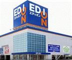 エディオン倉敷南店