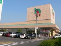 ハローズ 連島店の画像1