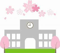 倉敷市立 連島北小学校の画像1