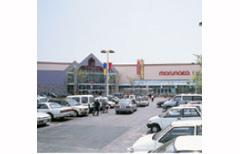 山陽マルナカ チボリ店の画像1