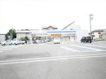ローソン 愛川春日台店の画像1