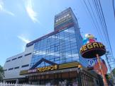 MEGAドン・キホーテ 横浜青葉台店