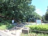 しらとり台第一公園