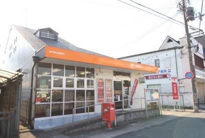 越谷柳田郵便局の画像1